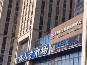 2021年河南郑州春节后大型现场亚愽国际娱乐会