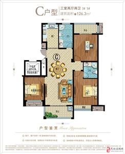 C户型 三室两厅两卫 126.3平
