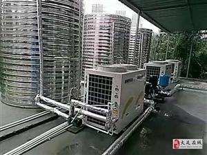 专业做商用空气能设备、锅炉、中央空调、中央热水器等