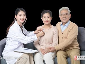 浠水县家政服务钟点工保洁公司老人护理专业护工上门