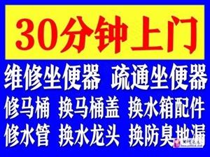 冀州区管道疏通高压清洗公司