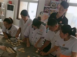 济宁烘焙甜点培训 济宁专业面包西点奶茶技术培训