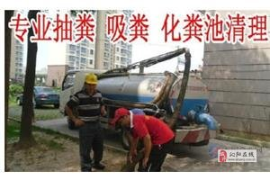 沁陽市管道疏通清理公司