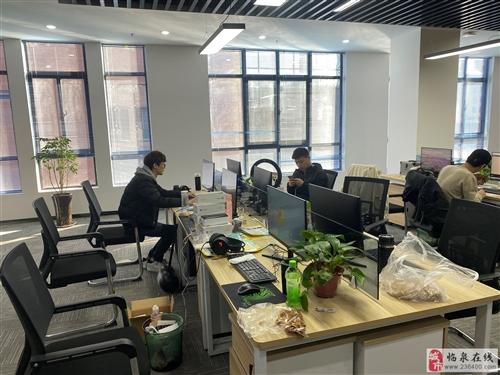 阜阳圆勇文化传播有限公司