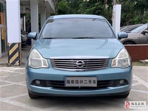 日产 轩逸 2008款 1.6XE 舒适版