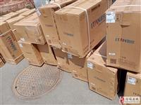 空調長期批發零售~置換~回收~維修~清洗~移機~