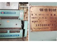 出售棉籽轧花机