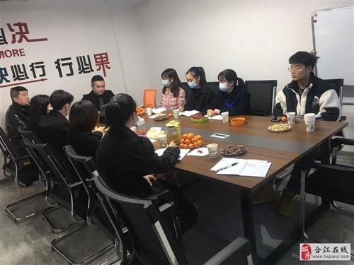 四川津辉劳务有限公司
