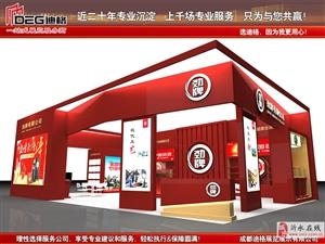 提供2021年天津秋季糖酒会展台设计搭建服务
