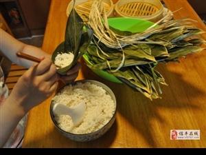 深圳农家乐南山周边 公司户外趣味运动会 野炊烧烤场