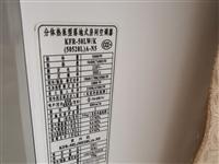 低价出售格力柜式空调一台