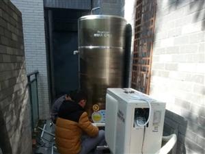 专业商用空气能设备、锅炉、中央空调、中央热水器等机