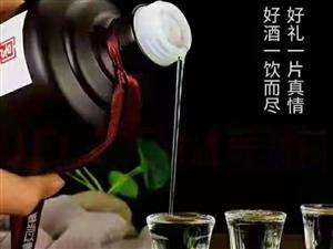福利来了现有原价868元每箱的杜康酒,现价180元每箱52℃