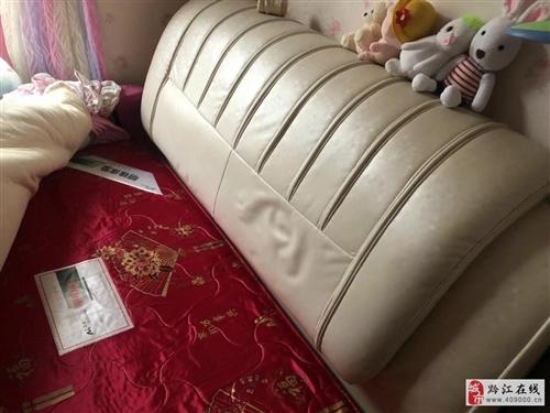 网址皮床(长2M、宽1.5M)+床垫