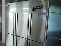 商用冰柜/冷藏柜