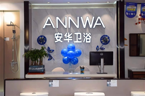 安华卫浴·瓷砖翼城旗舰店