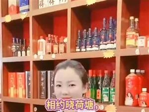 晓荷塘做有户口的火锅品牌,疫情期间,店面已全面消毒