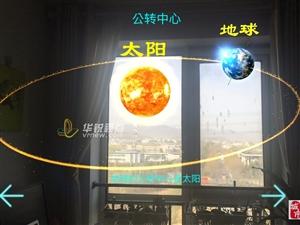 广州华锐互动提供ar增强现实行业应用方案