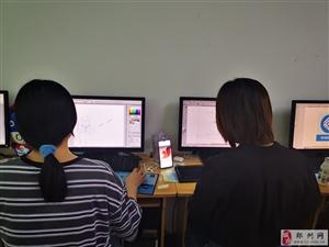 郑州办公自动化培训 office办公软件培训班