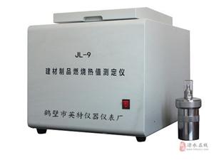 建材制品燃烧热值测试仪