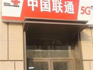 李沧嘉凯城联通营业厅,联通宽带优惠办理