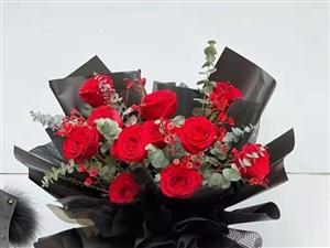 敖汉【有间花店】2月14号情人节鲜花开始预订了