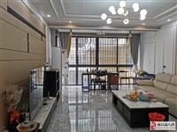 福泰东方新城3室2厅2卫62.88万元