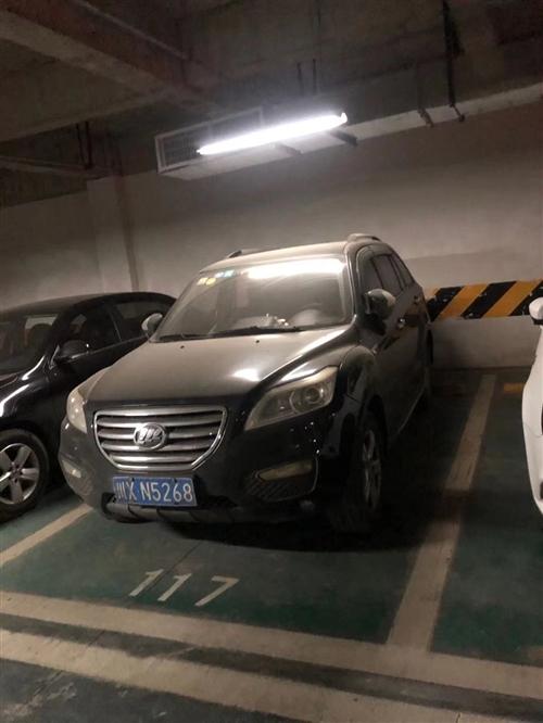 个人常开的一手车