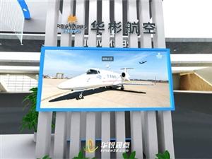 广州华锐互动提供线上虚拟展厅设计制作