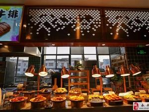 亚马逊旗下著名连锁-品牌――――拉邦巴环球美食自助餐厅