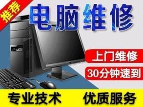 电脑监控网络维修,收费合理