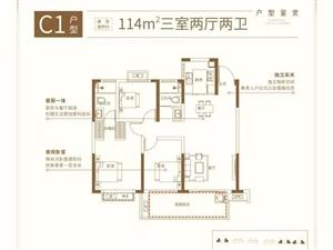 C1�粜�114m2三室��d�尚l