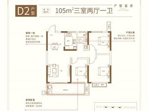 D2�粜�105m2三室��d一�l