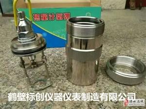 煤炭检测仪器有几种化验设备