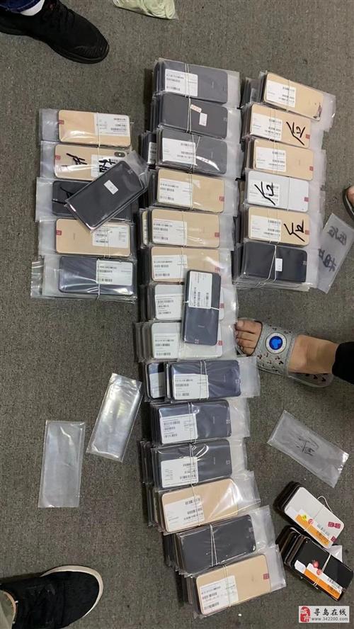 99新iPhone8plus、X、Xsmax