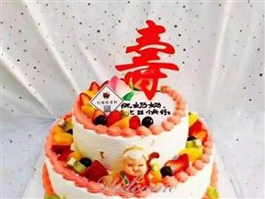 正月祝寿花束祝寿蛋糕生日蛋糕预订啦
