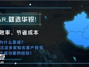 广州华锐互动提供vr全景展示定制开发服务