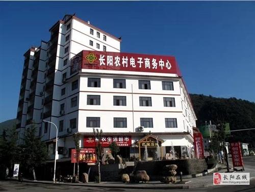 湖北老巴王生态农业发展有限公司