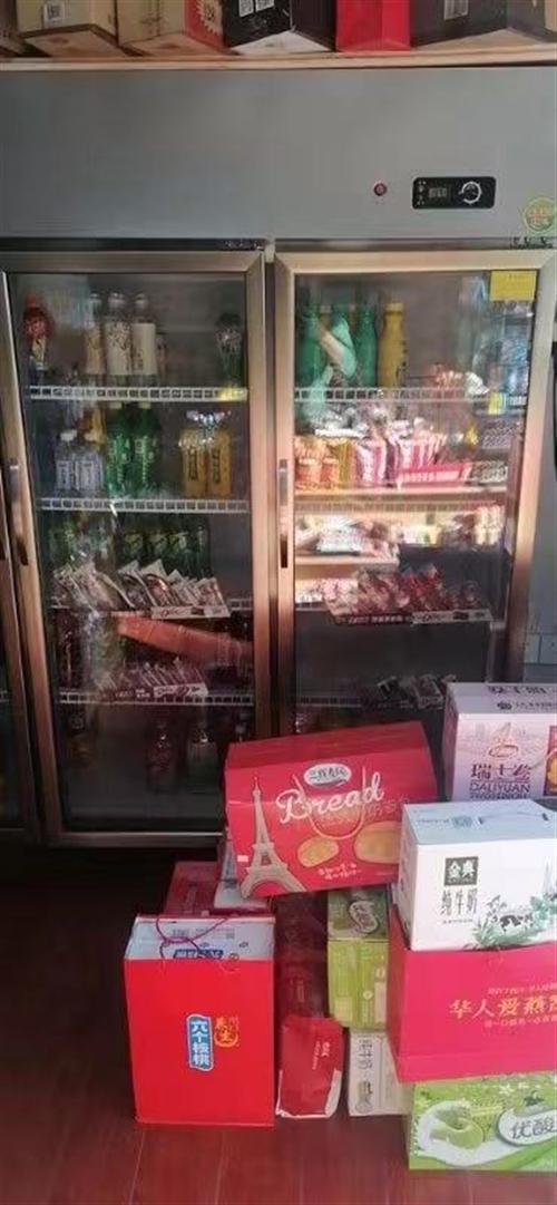 卖个点菜冷藏柜!