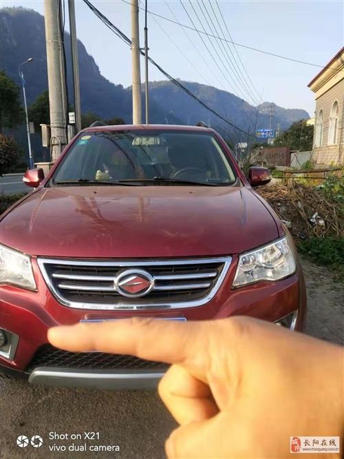 长阳许先生出售陆风x8柴油2.0两骑车
