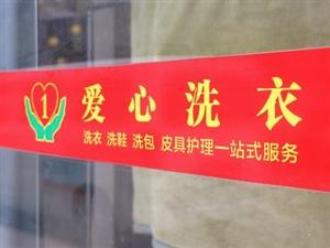 【春节开门红精洗窗帘6折酬宾】去灰除尘,免费拆装,服务上门!