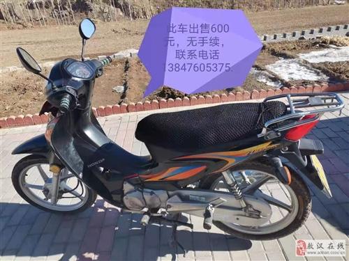 出售二手摩托车600元。