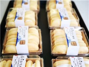 宿州想學西點蛋糕技術哪里比較專業