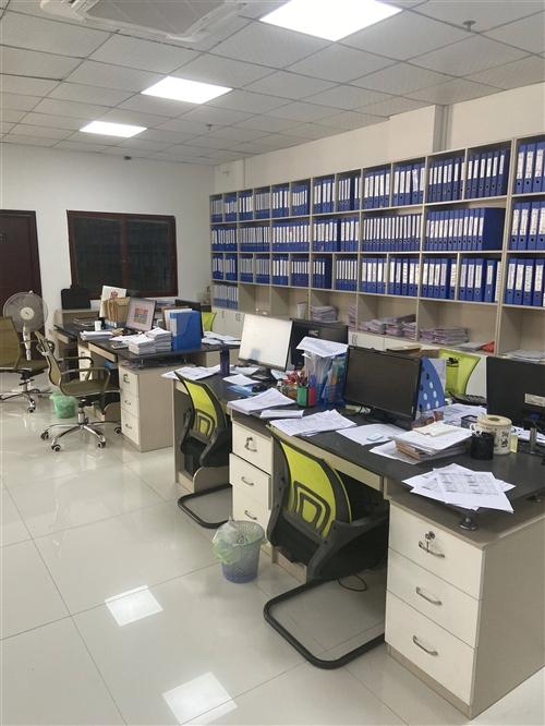 儋州企信财税咨询有限公司