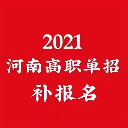 汝州旅行社/河南省阳光高考信息平台汝州站