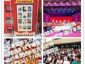 五年制专转本周末基础班热招中南京苏州等城市同步招生