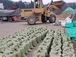 厂价批发零售 河沙 水泥 石子 红砖 煤渣