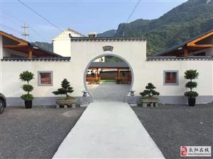 长阳精品农庄【清河庄园】整体出租