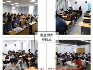 南京工程高等职业技术学校五年制专转本南京有辅导班吗