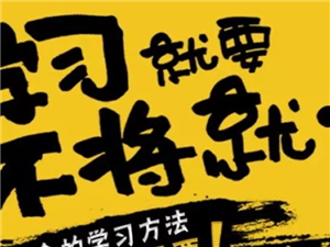 备考淮阴工学院市场营销专业,五年制专转本圆你大学梦